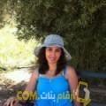 أنا هناء من اليمن 35 سنة مطلق(ة) و أبحث عن رجال ل الحب