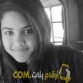 أنا أمينة من الإمارات 28 سنة عازب(ة) و أبحث عن رجال ل التعارف