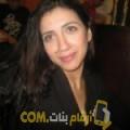 أنا هادية من قطر 38 سنة مطلق(ة) و أبحث عن رجال ل الزواج