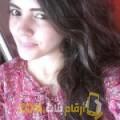 أنا إيمة من فلسطين 28 سنة عازب(ة) و أبحث عن رجال ل الدردشة