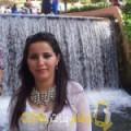 أنا دعاء من سوريا 27 سنة عازب(ة) و أبحث عن رجال ل الدردشة