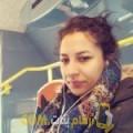 أنا وهيبة من ليبيا 23 سنة عازب(ة) و أبحث عن رجال ل الزواج