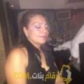 أنا دنيا من تونس 37 سنة مطلق(ة) و أبحث عن رجال ل المتعة