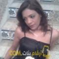 أنا سيلينة من سوريا 41 سنة مطلق(ة) و أبحث عن رجال ل التعارف