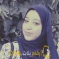 أنا سالي من البحرين 26 سنة عازب(ة) و أبحث عن رجال ل الدردشة