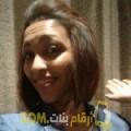 أنا نزهة من المغرب 28 سنة عازب(ة) و أبحث عن رجال ل الدردشة