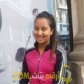 أنا إيناس من الإمارات 19 سنة عازب(ة) و أبحث عن رجال ل الزواج