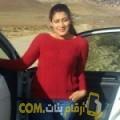 أنا سيلينة من سوريا 28 سنة عازب(ة) و أبحث عن رجال ل الزواج