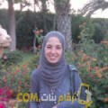 أنا فريدة من فلسطين 51 سنة مطلق(ة) و أبحث عن رجال ل الدردشة