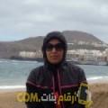 أنا زينب من عمان 33 سنة مطلق(ة) و أبحث عن رجال ل الزواج