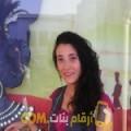 أنا زهرة من تونس 31 سنة عازب(ة) و أبحث عن رجال ل الزواج