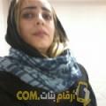 أنا سعدية من مصر 41 سنة مطلق(ة) و أبحث عن رجال ل الحب