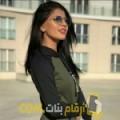 أنا شيرين من تونس 29 سنة عازب(ة) و أبحث عن رجال ل الدردشة