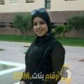 أنا ملاك من الجزائر 27 سنة عازب(ة) و أبحث عن رجال ل التعارف