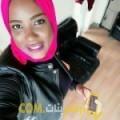 أنا مونية من لبنان 22 سنة عازب(ة) و أبحث عن رجال ل التعارف