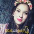 أنا علية من سوريا 26 سنة عازب(ة) و أبحث عن رجال ل الزواج