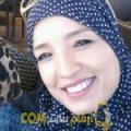 أنا نظيرة من مصر 36 سنة مطلق(ة) و أبحث عن رجال ل التعارف