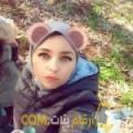 أنا هديل من ليبيا 30 سنة عازب(ة) و أبحث عن رجال ل الزواج