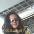 أنا ابتسام من ليبيا 44 سنة مطلق(ة) و أبحث عن رجال ل الصداقة