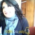 أنا تيتريت من عمان 46 سنة مطلق(ة) و أبحث عن رجال ل الصداقة