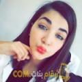 أنا إيمة من البحرين 21 سنة عازب(ة) و أبحث عن رجال ل الحب