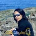 أنا نظيرة من اليمن 35 سنة مطلق(ة) و أبحث عن رجال ل الزواج