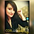 أنا وردة من قطر 27 سنة عازب(ة) و أبحث عن رجال ل الزواج