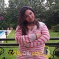 أنا ناريمان من سوريا 25 سنة عازب(ة) و أبحث عن رجال ل الحب