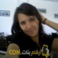 أنا سميرة من الجزائر 27 سنة عازب(ة) و أبحث عن رجال ل الدردشة