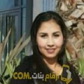 أنا وصال من تونس 26 سنة عازب(ة) و أبحث عن رجال ل الحب
