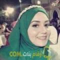 أنا صباح من الكويت 24 سنة عازب(ة) و أبحث عن رجال ل التعارف