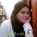 أنا ريمة من السعودية 29 سنة عازب(ة) و أبحث عن رجال ل الزواج