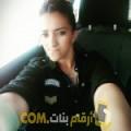 أنا جوهرة من ليبيا 26 سنة عازب(ة) و أبحث عن رجال ل الحب