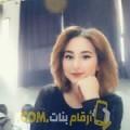 أنا أسية من ليبيا 19 سنة عازب(ة) و أبحث عن رجال ل الدردشة