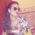 أنا شيماء من سوريا 26 سنة عازب(ة) و أبحث عن رجال ل الزواج