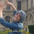 أنا نادية من البحرين 26 سنة عازب(ة) و أبحث عن رجال ل الحب