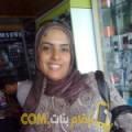 أنا بديعة من ليبيا 43 سنة مطلق(ة) و أبحث عن رجال ل الزواج
