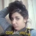 أنا نادين من لبنان 21 سنة عازب(ة) و أبحث عن رجال ل التعارف