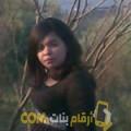 أنا ندى من عمان 26 سنة عازب(ة) و أبحث عن رجال ل الدردشة