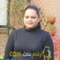 أنا ياسمينة من عمان 40 سنة مطلق(ة) و أبحث عن رجال ل الدردشة
