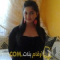 أنا مارية من البحرين 33 سنة مطلق(ة) و أبحث عن رجال ل الزواج