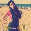 أنا ميرة من مصر 19 سنة عازب(ة) و أبحث عن رجال ل الصداقة