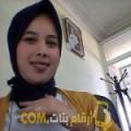 أنا سهى من مصر 29 سنة عازب(ة) و أبحث عن رجال ل الصداقة