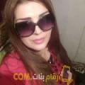 أنا إلينة من الكويت 31 سنة عازب(ة) و أبحث عن رجال ل الصداقة