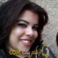 أنا ضحى من فلسطين 22 سنة عازب(ة) و أبحث عن رجال ل الدردشة