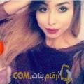 أنا صباح من البحرين 21 سنة عازب(ة) و أبحث عن رجال ل الزواج