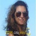 أنا ميرال من اليمن 31 سنة مطلق(ة) و أبحث عن رجال ل التعارف