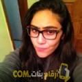 أنا الغالية من عمان 24 سنة عازب(ة) و أبحث عن رجال ل الزواج