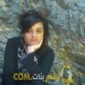 أنا شروق من فلسطين 24 سنة عازب(ة) و أبحث عن رجال ل الحب