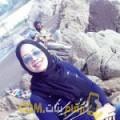 أنا هانية من قطر 24 سنة عازب(ة) و أبحث عن رجال ل المتعة